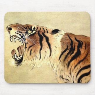 Safari Jungle Tiger Chic Destiny Mouse Pad