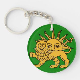 Safavid Flag Keychain
