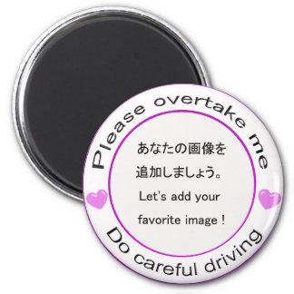 Safe driving and Careful driving Fridge Magnet