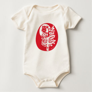 Saffron Craig - Owl in Tree Jumpsuit Baby Bodysuit