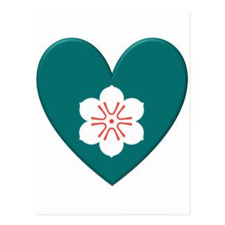 Saga Prefecture Flag Heart Postcard