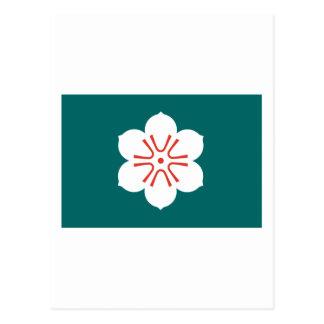 Saga Prefecture Flag Postcards