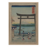 Sagami Enoshima - 1858 Poster