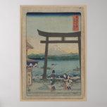 Sagami Enoshima - 1858 Posters