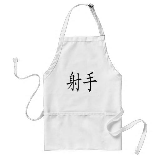 Sagittarius Chinese Symbol Adult Apron