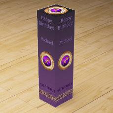 Sagittarius - The Archer Zodiac Sign Wine Box