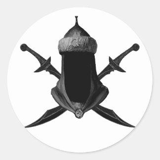 Saif Al Islam Classic Round Sticker