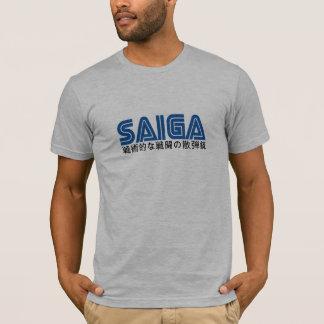Saiga 12 - Tactical Combat Shotgun Japanese T-Shirt