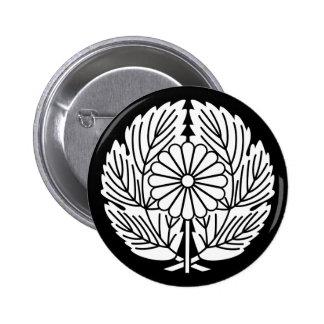 Saigo prosperity pinback button