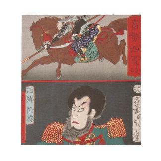 Saigo prosperous/Ichikawa group ten 郎 Notepad