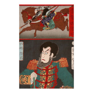 Saigo prosperous/Ichikawa group ten 郎 Stationery