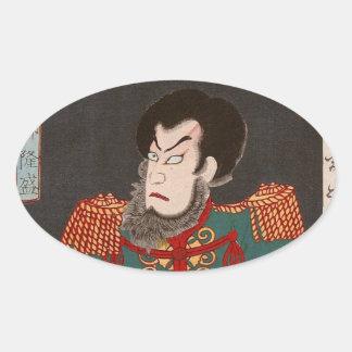 Saigo prosperous Ichikawa group ten 郎 Sticker