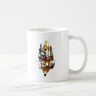 Sail Away-Changeable Background Color Classic White Coffee Mug