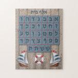 Sailing Alef Bet Puzzle