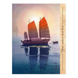 Sailing Boats Morning Hiroshi Yoshida shin hanga Postcard