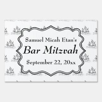 Sailing Ship Nautical Bar Mitzvah Celebration Sign
