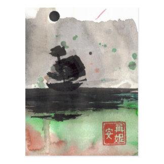 Sailing Ship Silhouette Blank Card