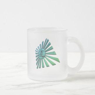 Sailing Sun Frosted Mug