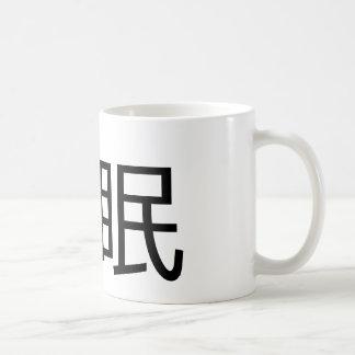 Saimin(Hypnosis) mug