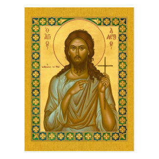 Saint Alexis the Man of God – Icon Card Post Cards