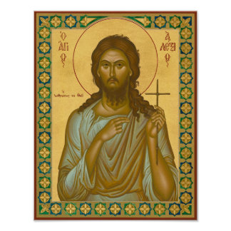 Saint Alexis the Man of God Poster