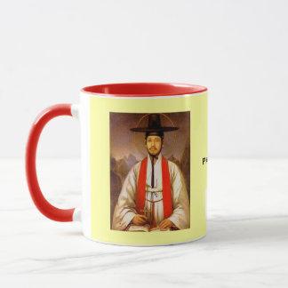 Saint Andrew Kim Taegon  Hanja Mug