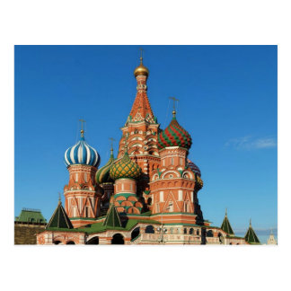 Saint Basil Cathedral  Red Square Moscow  Russian Postcard