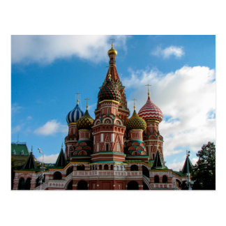 Saint Basil's Cathedral, Moscow - Postcard