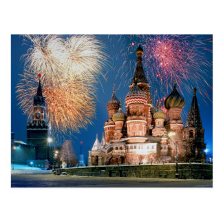 Saint Basil's Cathedral Post Cards