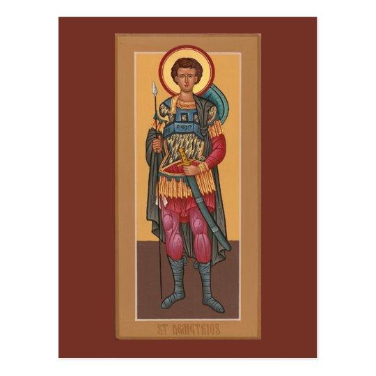 Saint Demetrios Prayer Card