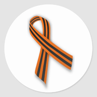 Saint George May 9th Victory Day Ribbon Classic Round Sticker