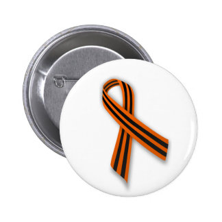 Saint George May 9th Victory Day Ribbon Pinback Button