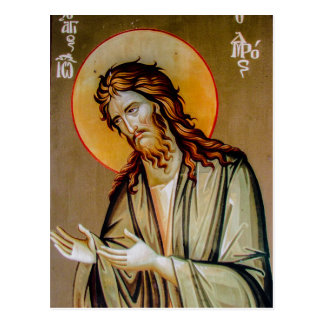 saint John the baptist christmas orthodox icon Postcard
