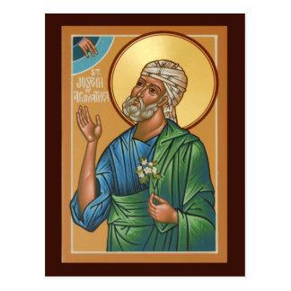 Saint Joseph of Arimathea Prayer Card Postcards