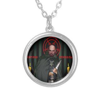 Saint Lavey Necklace