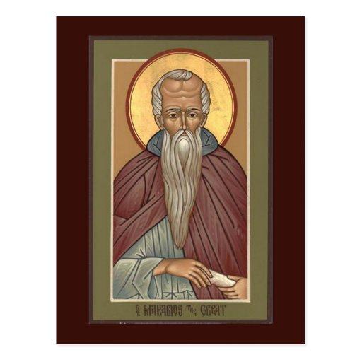Saint Makarios Prayer Card Post Card