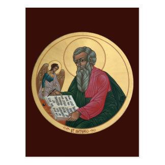 Saint Matthew Prayer Card