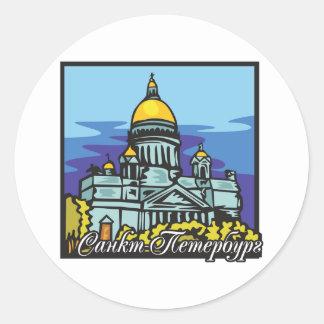 Saint Petersburg Classic Round Sticker