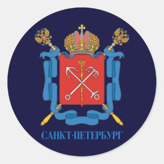 Saint Petersburg COA Classic Round Sticker