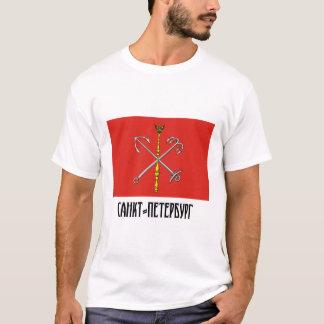 Saint Petersburg Flag T-Shirt