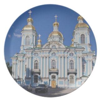 Saint Petersburg, Mariinsky, Nikolsky Cathedral Plates
