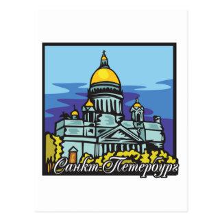 Saint Petersburg Postcard