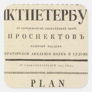 Saint Petersburg, Russia Title Page Square Sticker