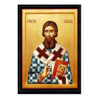 Saint Sava Postcards