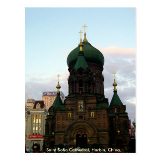 Saint Sofia Cathedral/Greetings from China Postcard