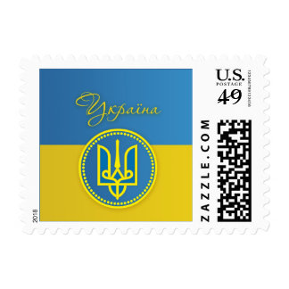 Saint Volodymyr Trident on the Ukrainian Flag Stamp