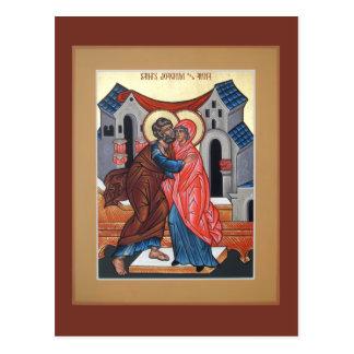 Saints Joachim and Anna Prayer Card Postcard