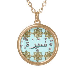 Saira Sayra arabic names Gold Plated Necklace