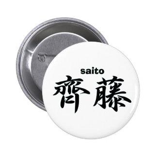 saito 2 inch round button