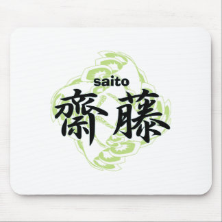 saito mouse pad